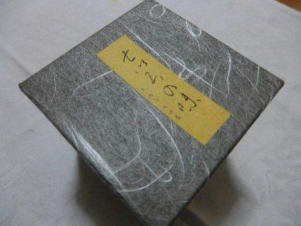 2011_1108Chalange0008.JPG