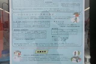 CIMG3011.JPG
